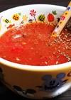 簡単!トマトの旨味たっぷり冷製スープ