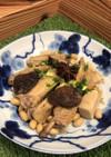 鶏手羽肉と椎茸の醤油煮込み