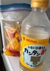 パプリカ ピクルス カンタン酢