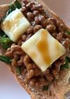 納豆とニラのチーズトースト