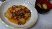 サバ缶の大根トマト&サツマイモの味噌汁✨の写真