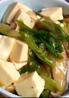椎茸と細切長ネギの豆腐餡かけ丼