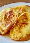 【簡単】絶品♪ふわとろフレンチトースト