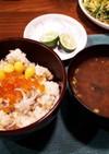 【德風】秋鮭の炊き込み御飯