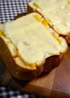簡単!マーマレードチーズカレートースト