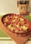 ミートローフとじゃが芋のとろ~りチーズ焼