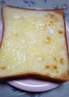 マヨと砂糖の悪魔トースト
