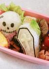 小学生 お弁当 ハロウィン(おにぎり)