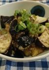 【お肉不使用】茄子の肉味噌煮
