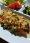 野菜たっぷり☆鮭のムニエル