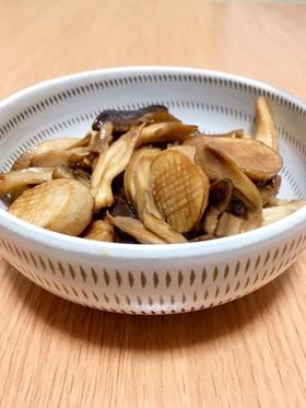 舞茸とエリンギの簡単副菜!醤油バター味