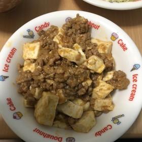 麻婆豆腐ふう味噌豆腐
