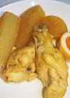 鶏手羽と大根の旨煮