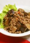 茄子とひき肉の豆板醤味噌炒め