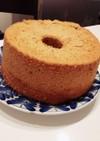 紅茶のシフォンケーキ(21cm型)