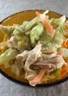 蒸しキャベツと鶏むね肉のタルタルサラダ
