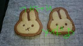 かわいい うさこちゃんクッキー