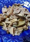 秋なすときのこと豚肉のバタポンソテー