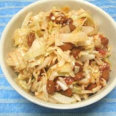 【糖質制限】ピリ辛キャベツ納豆ご飯