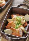 鮭と里芋の大豆ピューレ味噌焼き