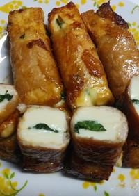 低糖質☆厚揚げの青じそチーズ肉巻き