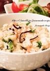 鮭と塩昆布の混ぜご飯