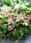 ケールの中華風サラダ