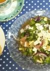 四角豆のタイ風サラダ