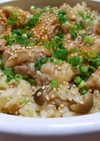 土鍋で炊く 照り焼き味のチキンご飯
