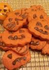 簡単☆ハロウィンクッキー