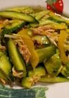 4種の野菜とツナの和風サラダ