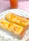 ママレードとマヨの蜂蜜チーズトースト