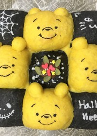 ハロウィンちぎりパン★プーさん