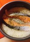 入れて炊くだけ!鮭の洋風炊き込みご飯