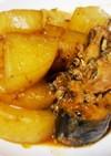 (糖質制限)鯖の水煮缶と大根の鯖大根