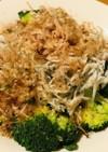 ブロッコリーとシラス&カツオ節のサラダ