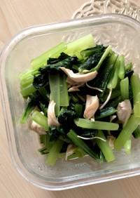 小松菜とささみのわさび和え
