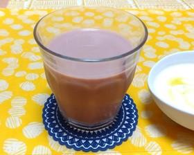 砂糖なし☆ほっこり甘い☆甘酒ミルクココア