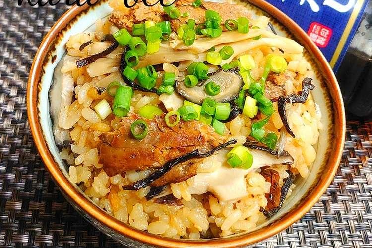 さんま 缶詰 炊き込み ご飯 お米屋さん直伝「蒲焼き缶で炊き込みご飯」の時短レシピ