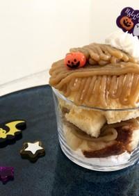 自家製マロンクリームの簡単カップケーキ