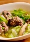 あっさり優しい♪肉団子と白菜のスープ煮