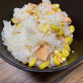 簡単☆炊飯器で鮭とコーンバターご飯
