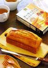 簡単さつまいもとクルミのパウンドケーキ