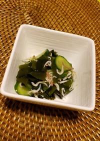 胡瓜とワカメの酢の物 (三杯酢の作り方)