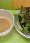 自作の酢味噌で、サニーレタスを美味しく!