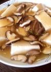 豆腐のたっぷりきのこあん煮♪片栗粉先混ぜ