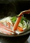 野菜たっぷりのカニ鍋