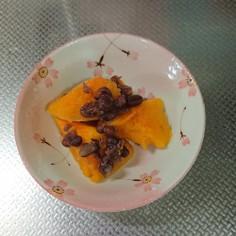 かぼちゃのいとこ煮~カルピス風味~