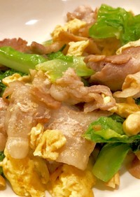 ロメインレタスと豚肉、ナッツの卵炒め