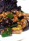 麻婆青椒茄子(茄子の肉味噌炒め)